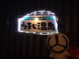 写真 2015-01-13 20 01 50.jpg