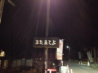 写真 2015-01-13 20 02 31.jpg
