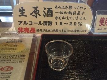 菊正宗酒造資料館2.JPG
