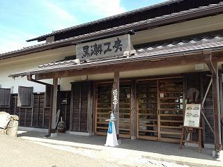 カツオわら焼き体験 006.jpg