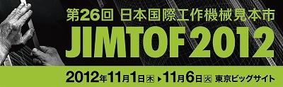 jimtof_logo_jp_b_4c.jpg