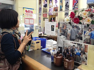 2013.11.09 焼酎銀行 020⑮.jpg